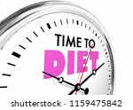 time to diet lose weight eat... | Shutterstock . vector #1159475842