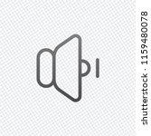 volume min icon. on grid...