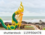 serpent statue at in front of... | Shutterstock . vector #1159506478