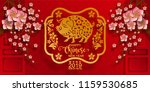 happy chinese new year 2019... | Shutterstock .eps vector #1159530685