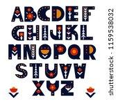 folk art pattern in... | Shutterstock .eps vector #1159538032