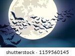 halloween moon. scary october... | Shutterstock .eps vector #1159560145