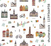 architecture and icons with... | Shutterstock .eps vector #1159566958