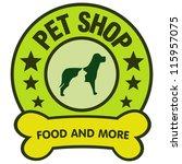 Stock vector pet shop 115957075