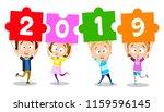 vector illustration of kids... | Shutterstock .eps vector #1159596145
