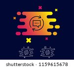 update comments line icon. chat ... | Shutterstock .eps vector #1159615678