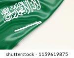 flag of saudi arabia  white... | Shutterstock . vector #1159619875