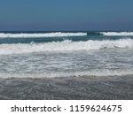 Foamy White Ocean Waves Rushing ...