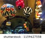 grand bazaar  istanbul  turkey  ... | Shutterstock . vector #1159627558