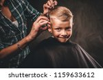 children hairdresser with... | Shutterstock . vector #1159633612
