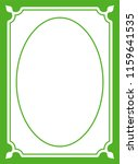 green oval photo frame border... | Shutterstock .eps vector #1159641535