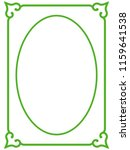 green oval photo frame border... | Shutterstock .eps vector #1159641538