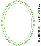 green oval photo frame border... | Shutterstock .eps vector #1159646512