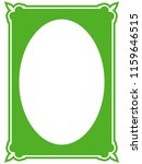 green oval photo frame border... | Shutterstock .eps vector #1159646515