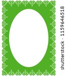 green oval photo frame border... | Shutterstock .eps vector #1159646518