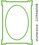 green oval photo frame border... | Shutterstock .eps vector #1159646548