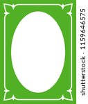 green oval photo frame border... | Shutterstock .eps vector #1159646575