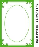green oval photo frame border... | Shutterstock .eps vector #1159646578
