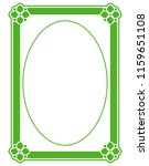 green oval photo frame border... | Shutterstock .eps vector #1159651108