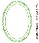 green oval photo frame border... | Shutterstock .eps vector #1159651792