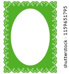 green oval photo frame border... | Shutterstock .eps vector #1159651795