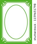 green oval photo frame border... | Shutterstock .eps vector #1159651798