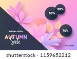 trendy autumn background with... | Shutterstock .eps vector #1159652212