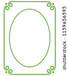 green oval photo frame border... | Shutterstock .eps vector #1159656595