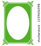 green oval photo frame border... | Shutterstock .eps vector #1159656598