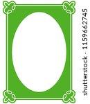 oval green beautiful vector... | Shutterstock .eps vector #1159662745