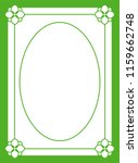 oval green beautiful vector... | Shutterstock .eps vector #1159662748