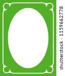oval green beautiful vector... | Shutterstock .eps vector #1159662778