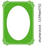 green oval photo frame border... | Shutterstock .eps vector #1159664752