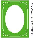 green oval photo frame border... | Shutterstock .eps vector #1159664755