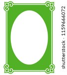 green oval photo frame border... | Shutterstock .eps vector #1159666072