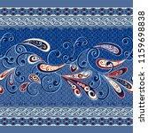 seamless vintage borders.... | Shutterstock .eps vector #1159698838
