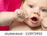 Cute Baby Surprised  Beautiful...