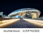 seoul  south korea   april 11 ... | Shutterstock . vector #1159742302