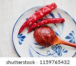 korean sources red pepper paste ...   Shutterstock . vector #1159765432