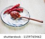 korean sources red pepper paste ...   Shutterstock . vector #1159765462