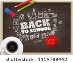 back to school. season discount | Shutterstock .eps vector #1159788442
