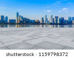 the empty marble floors and the ... | Shutterstock . vector #1159798372