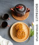 popular mooncake eaten during...   Shutterstock . vector #1159810408