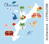 okinawa travel map with local... | Shutterstock .eps vector #1159810588