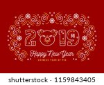 happy chinese new year 2019... | Shutterstock .eps vector #1159843405