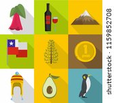 foreign cash icons set. flat... | Shutterstock .eps vector #1159852708