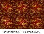 graphic modern pattern.... | Shutterstock . vector #1159853698
