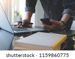 active business man using... | Shutterstock . vector #1159860775