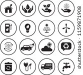 ecology vector icons set | Shutterstock .eps vector #1159871908