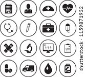 medical and health vector icons ... | Shutterstock .eps vector #1159871932